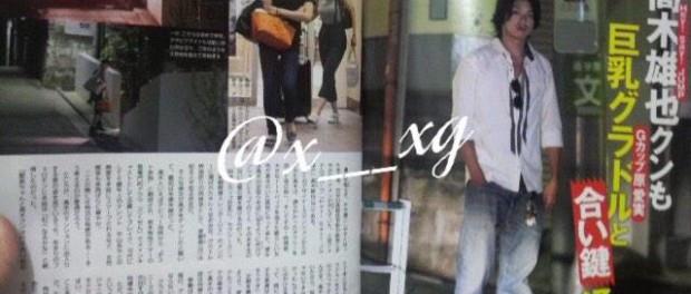 フライデーにてHey! Say! JUMP・高木雄也との交際が報じられたグラドル原愛実、所属事務所を退社していた ジャニーズ事務所からの圧力か?
