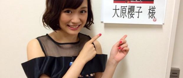 明日(9月10日)放送のフジテレビ「ホンマでっか!?TV」に大原櫻子とHey! Say! JUMP・中島裕翔出演