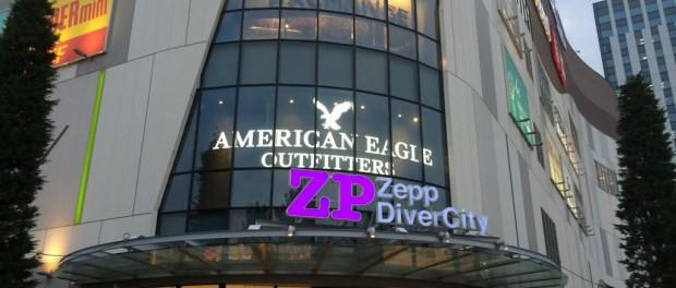 【ネタバレ】Mr.Children、ファンクラブツアー初日@Zepp DiverCityのセトリが凄すぎる!!!!新曲10曲にレア曲・・・これ行けんやった奴絶対一生後悔するレベルのやつやないか・・・