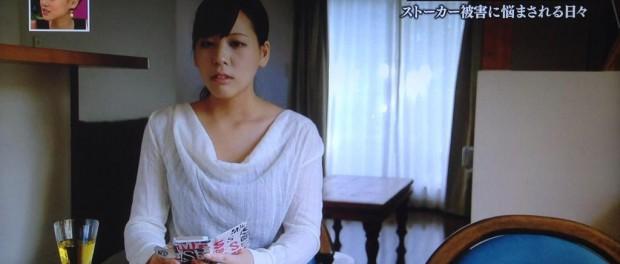 関西テレビ「ハピくるっ!」の「実録!オンナの○○事件簿」という再現ドラマでストーカーに悩まされる女性が手に持っていたスマホのケースが、さりげなくSMAPのiPhoneケースwwwww(画像あり)