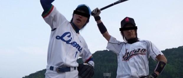 金爆の喜矢武豊と樽美酒健二が横浜スタジアムでガチの野球wwwww規模でかすぎwwwwww
