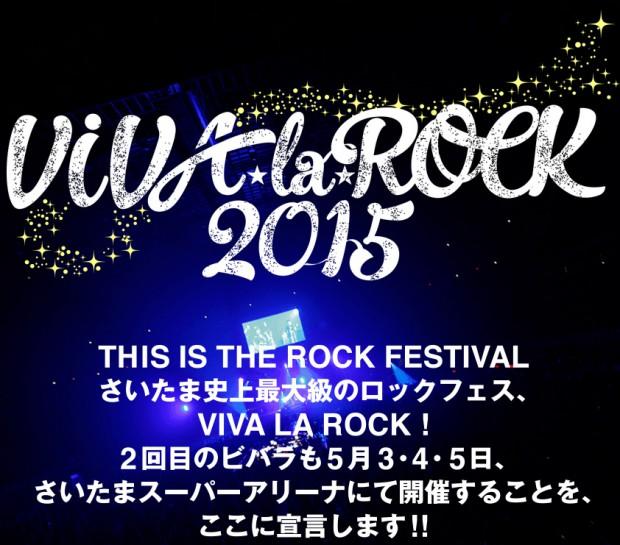 VIVA-LA-ROCK-2015