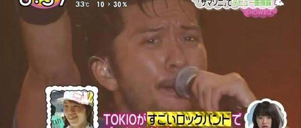 TOKIOって他のジャニーズよりアンチ少ない気がするけど