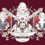 VAMPS、新曲「VAMPIRE'S LOVE」ジャケット写真&収録曲詳細公開 ジャケ写デザインはイラストレーター・佳嶋(画像・動画あり)