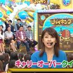【朗報】フジテレビ「バイキング」EXILE・NAOTO司会の9月23日放送回、視聴率が歴代2位の6.2%!打ち切りは回避できそうだな!