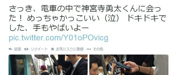 ジャニヲタ「電車の中で(ジャニーズJr.の)神宮寺勇太くんに会った!めっちゃかっこいい(泣)」 → 会ったっていうか完全にただの盗撮な件(画像あり)