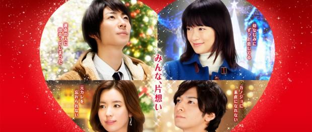 嵐・櫻井翔「相葉くんはこれから映画の公開が控えてるんだよね。確か・・・、ももクロくんだっけ?」
