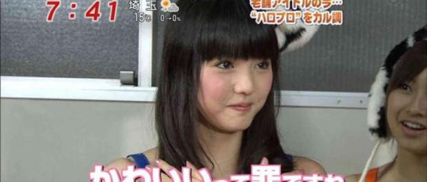 【悲報】モーニング娘。'14の道重さゆみさん、卒業後はしばらく休業することが明らかに・・・