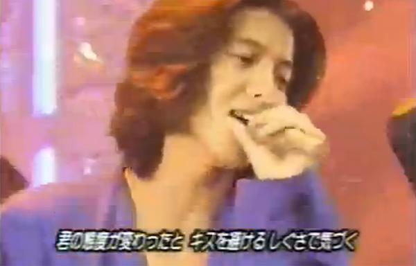 SMAP-青いイナズマ