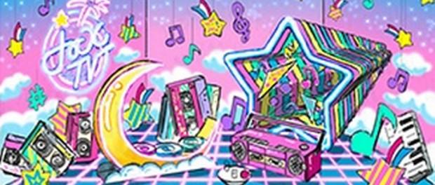 フジテレビが「僕らの音楽」に替わりスタートする新音楽番組「どぅんつくぱ~音楽の時間~」のオワコン臭が始まる前からハンパない件 番組は10月17日スタート(毎週金曜23:00~23:30)