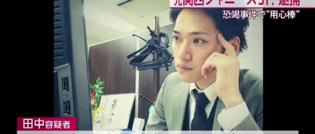 元関西ジャニーズJr. 田中大樹容疑者逮捕 恐喝事件の用心棒役(動画あり)