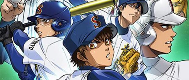 GLAYの新曲「疾走れ!ミライ」がテレビ東京系アニメ「ダイヤのA」の10月からのオープニングテーマに決定!