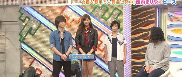 西内まりやがKinKi Kidsを公開処刑wwwwww(画像あり)