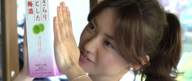 元AKB48、大島優子「さらりとした梅酒」のCMに出演決定!(動画あり)