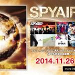 SPYAIR、完全復活への第一歩!11月26日に未発表曲収録のベストアルバムのリリースが決定(画像あり)