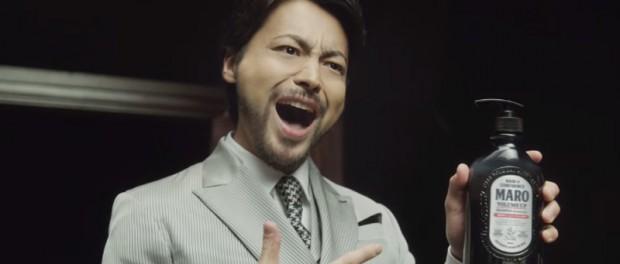 山田孝之、歌上手すぎワロタwwwwwwwwwwwww(マーロ「MARO」CM動画あり)