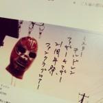 【ネタバレ】Mr.Children 2014ファンクラブツアーファイナル Zepp Sapporo セトリ ミスチルがまさかの水どう「1/6の夢旅人」カバーwww 札幌も収録があった模様【札幌】