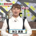 矢口真里、ミヤネ屋生謝罪キタ━━━━(゚∀゚)━━━━!!(画像・動画あり)