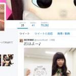 【コロコロ】みるきーことNMB48渡辺美優紀(21)さん、Twitter開始