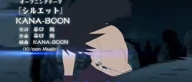 10月からアニメ主題歌を歌っているKANA-BOONの古賀隼斗さん、ナルト原作の終了を悲しむ(NARUTO疾風伝 OP動画あり)