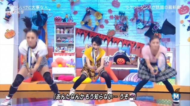 Mステ-剛力彩芽-09