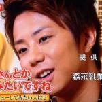 キスマイ北山宏光「GLAYのTERUさんにインタビューしたい」 → GLAY TERU「嬉しいですね〜(≧∇≦)」
