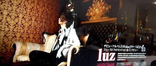 【悲報】歌い手のluzさん、所属レコード会社に史上最弱ボイスと言われる()