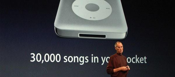 10月16日のApple新製品発表会で新型iPod classicが発表されると信じてる奴wwwww