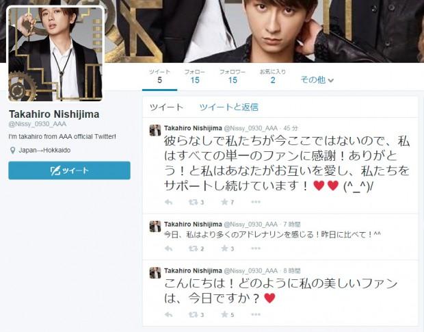 Takahiro-Nishijima-@Nissy_0