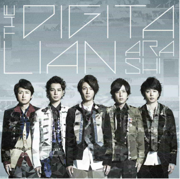 嵐-THE-DIGITALIAN-通常