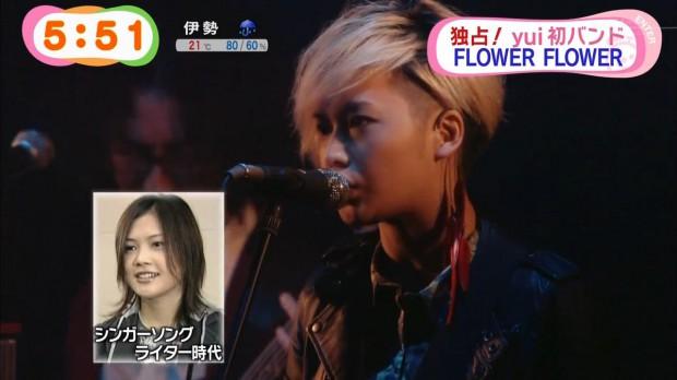 flowerflower-yui-003