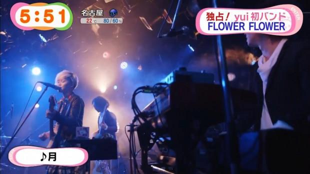 flowerflower-yui-004