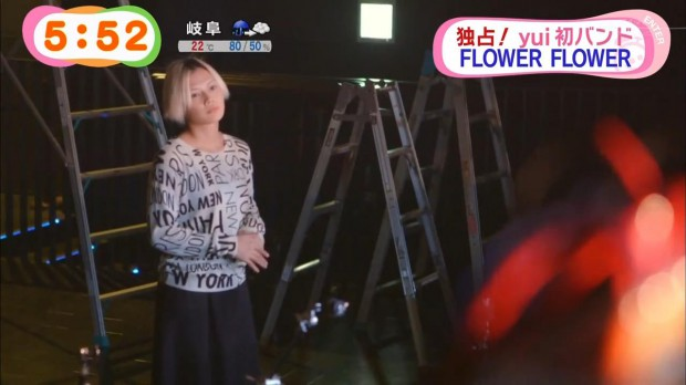 flowerflower-yui-006