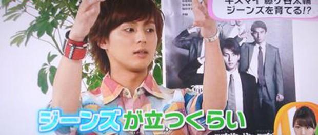 Kis-My-Ft2・藤ヶ谷太輔、ベストジーニスト賞2014受賞キタ━━━━(゚∀゚)━━━━!!