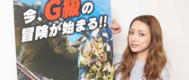 元モー娘。後藤真希さんが語る『モンスターハンター4G』の魅力wwwwwwww本当に好きなんだな・・・(画像あり)