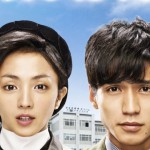 関ジャニ∞・錦戸亮主演の「ごめんね青春!」初回視聴率10.1%wwwwwww