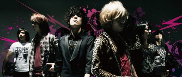 Fear, and Loathing in Las Vegasとかいう糞バンドwwwwwwww