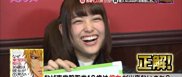 【悲報】乃木坂46松村沙友理さん、笑顔で「それゆけ!ゲームパンサー!」に出演wwww反省してるの?(画像あり)