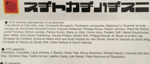 フランスの「KYO」とかいうバンドのCD買ったんだが、意味不明なカタカナが書いてあるwwwwwwww(画像あり)