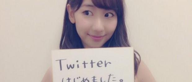 AKB48柏木由紀さんのTwitterフォロワー数が不自然に増えてるんだがwwww