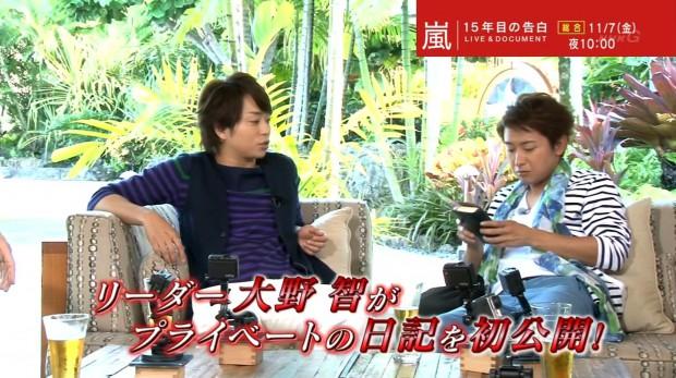 NHK-嵐特番-014