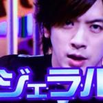北川景子と熱愛発覚のDAIGO、ファンに「ジェラル民なのに大丈夫?」と心配されるwww