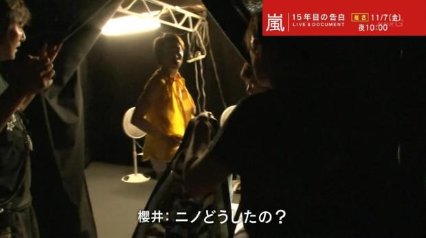 NHK-嵐特番-018