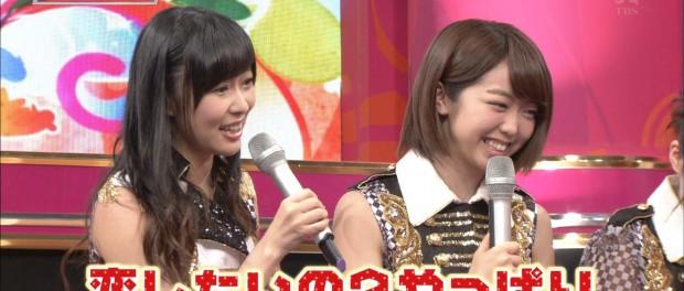 AKB48・指原莉乃、峯岸みなみ「恋愛OKにしてほしい、恋したい」(画像あり)