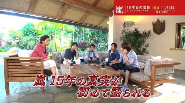 NHK-嵐特番-009