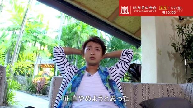 NHK-嵐特番-011