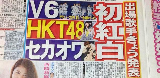 紅白歌合戦2014-HKT48