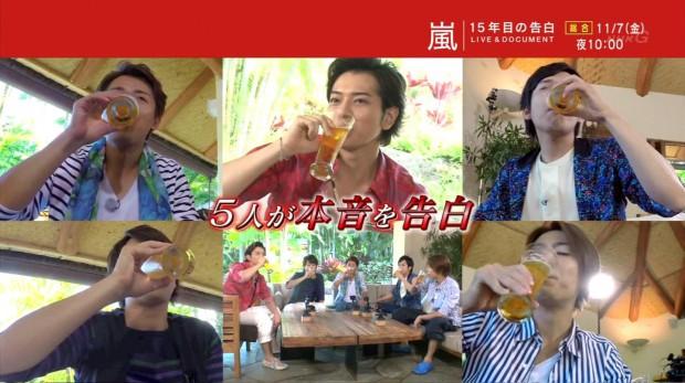 NHK-嵐特番-008