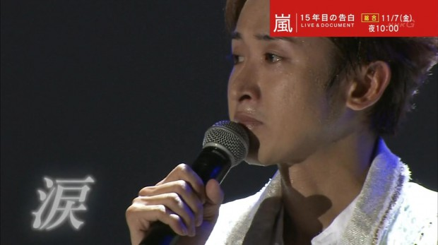 NHK-嵐特番-022