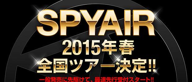 SPYAIR、全国ツアー決定!2015年4月14日~5月20日にかけて8ヶ所を回る